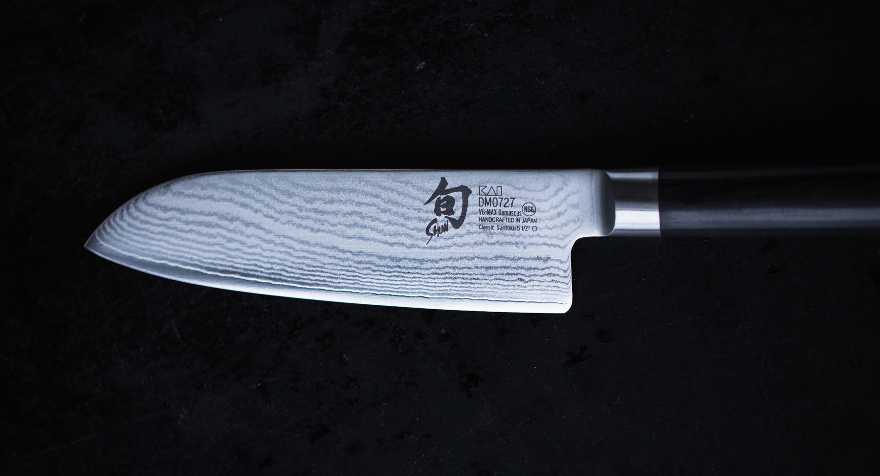 Kai Europe Samurai Pro Knife